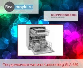 Посудомойка Kuppersberg GLА 689