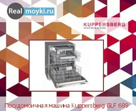 Посудомойка Kuppersberg GLF 689