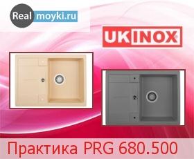 Кухонная мойка Ukinox Практика PRG 680.500