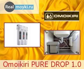 Водяной фильтр Omoikiri PURE DROP 1.0
