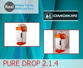 Водяной фильтр Omoikiri PURE DROP 2.1.4