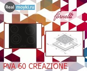 Варочная поверхность Fornelli PVA 60 CREAZIONE