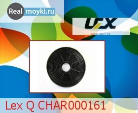 Аксессуар Lex Q CHAR000161