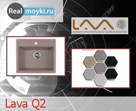 Кухонная мойка Lava Q2