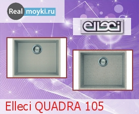 Кухонная мойка Elleci Quadra 105 (гранит)