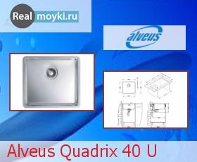 Кухонная мойка Alveus Quadrix 40 U