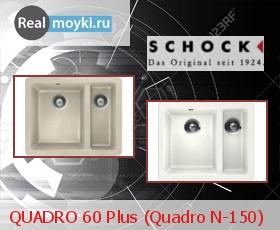 Кухонная мойка Schock Quadro 60 Plus (N-150) Cristalite