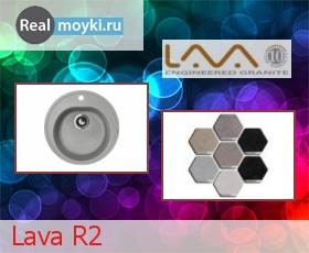 Кухонная мойка Lava R2