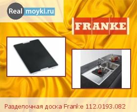 Аксессуар Franke 112.0193.082