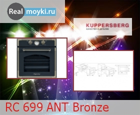 Духовка Kuppersberg RC 699 ANT Bronze