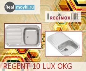 Кухонная мойка Reginox Regent 10 Lux