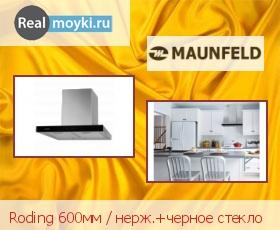 Кухонная вытяжка Maunfeld Roding 60 Inox+Black