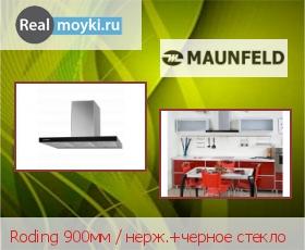 Кухонная вытяжка Maunfeld Roding 90 Inox+Black