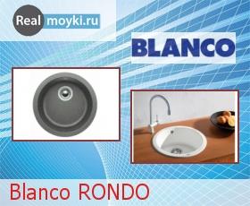 Кухонная мойка Blanco RONDO