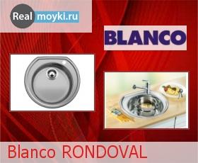 Кухонная мойка Blanco RONDOVAL