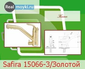 Кухонный смеситель Kaiser Safira 15066