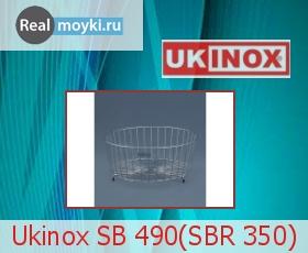 Аксессуар Ukinox SB 490(SBR 350)
