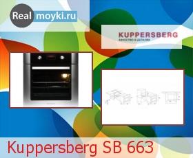 Духовка Kuppersberg SB 663