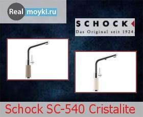 Кухонный смеситель Schock SC-540 Cristalite