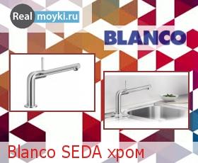 Кухонный смеситель Blanco Seda хром