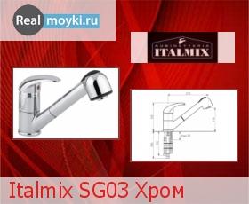 Кухонный смеситель Italmix SG03 Хром