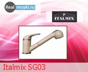 Кухонный смеситель Italmix SG03