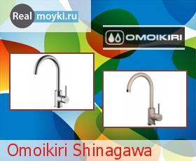 Кухонный смеситель Omoikiri Shinagawa