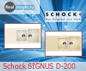 Кухонная мойка Schock Signus 80D (D-200) Cristadur