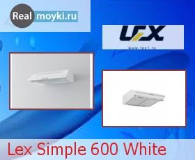 Кухонная вытяжка Lex Simple 600 White