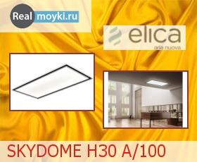 Кухонная вытяжка Elica SKYDOME H30 A/100