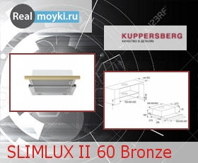 Кухонная вытяжка Kuppersberg Slimlux II 60