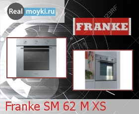 Духовка Franke SM 62 M XS