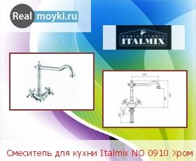 Кухонный смеситель Italmix NO 0910 Хром