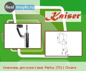 Кухонный смеситель Kaiser Merkur 27011 Сhrome