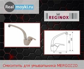 Кухонный смеситель Reginox MERGOZZO