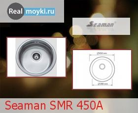 Кухонная мойка Seaman SMR 450A
