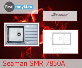 Кухонная мойка Seaman SMR 7850A