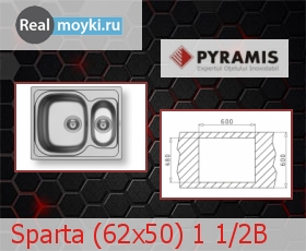 Кухонная мойка Pyramis Sparta (62х50) 1 1/2В