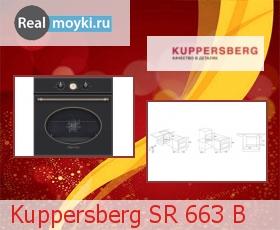 Духовка Kuppersberg SR 663 B