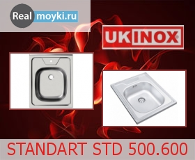 Кухонная мойка Ukinox Стандарт ST 500.600