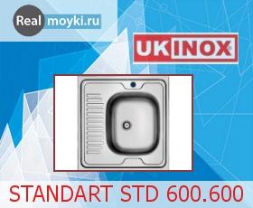 Кухонная мойка Ukinox Стандарт ST 600.600