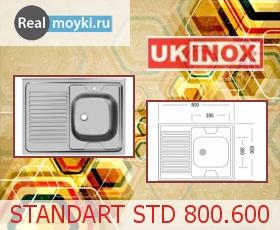 Кухонная мойка Ukinox Стандарт ST 800.600