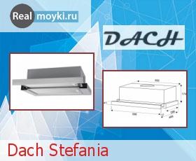 Кухонная вытяжка Dach Stefania