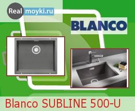 Кухонная мойка Blanco SUBLINE 500-U