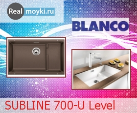 Кухонная мойка Blanco SUBLINE 700-U Level