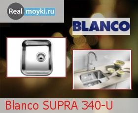 Кухонная мойка Blanco SUPRA 340-U