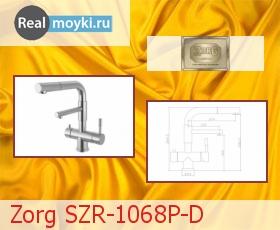 Кухонный смеситель Zorg SZR-1068P-D
