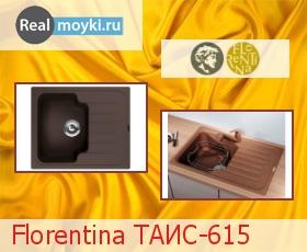 Кухонная мойка Florentina Таис-615