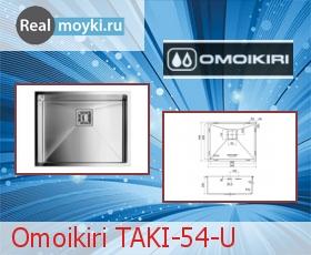 Кухонная мойка Omoikiri Taki-54-U/IF-IN