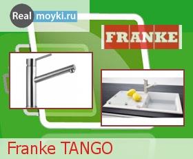 Дозатор для кухни Blanco Tango
